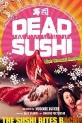 Зомби-суши (фильм)