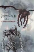 Тетрадь смерти 2