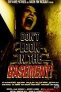 Не заглядывайте в подвал