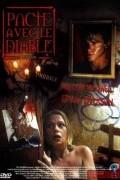 Дориан Грей: Дьявольский портрет
