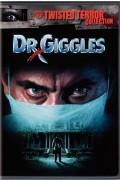 Хихикающий доктор