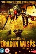 Драконовые осы (фильм)