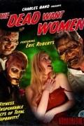 Мертвецы хотят женщин