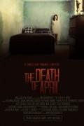 Смерть апреля