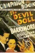 Дьявольская кукла (фильм)