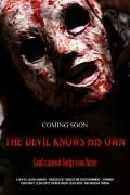 Дьявол знает свое дело (фильм)