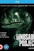Проект Динозавр (фильм)