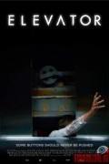 Лифт /2011/ (фильм)