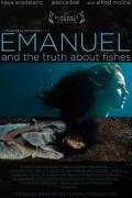 Эммануэль и правда о рыбах