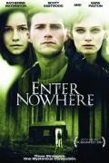 Вход в никуда (фильм)