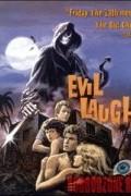 Злобный смех (фильм)