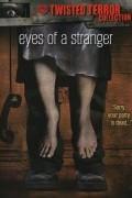 Глаза незнакомца (фильм)