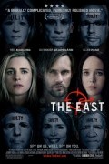 Восток (фильм)