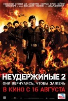 the-expendables-2-14.jpg