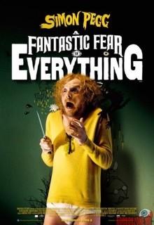 Невероятный страх перед всем (фильм)