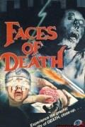 Лица смерти (документальный)