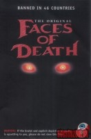 faces-of-death02.jpg