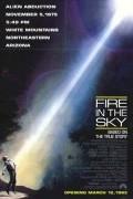 Огонь в небе (фильм)