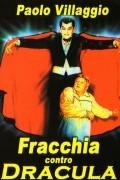 Фраккия против Дракулы