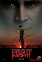 fright-night01.jpg
