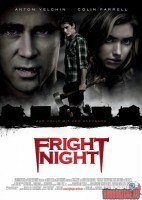 fright-night21.jpg