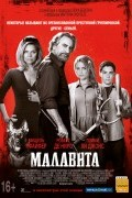 Малавита (фильм)