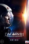 Гагарин. Первый в космосе (фильм)