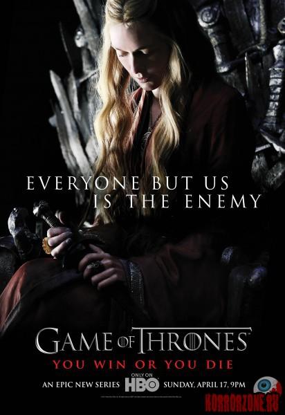 смотреть нд игра престолов