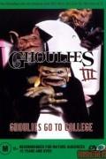 Гоблины 3: Гоблины отправляются в колледж