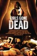 Девушки умирают (фильм)