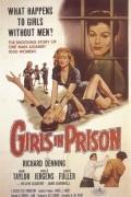 Девочки в тюрьме /1956/ (фильм)