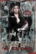 Девочки Го Го против наци (фильм)