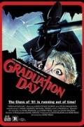 День окончания школы (фильм)