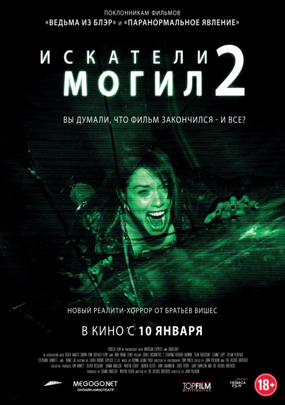 смотреть кино дом с паранормальными явлениями 1