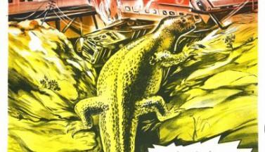 Гигантский монстр Джила. Постеры