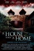 Жить в доме не значит жить дома (фильм)