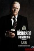 Похищение Хайнекена (фильм)