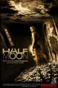 Половина Луны (фильм)
