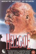 Врата ада /1989/ (фильм)
