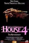 Дом 4 (фильм)