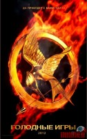 the-hunger-games04.jpg
