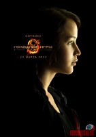 the-hunger-games31.jpg