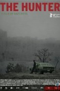 Охотник /2010/ (фильм)