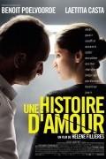 История любви (фильм)