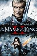 Во имя короля 2 (фильм)