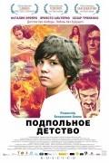 Подпольное детство (фильм)