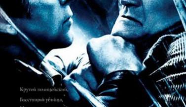 Бессонница (2002). Саундтрек