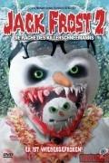 Снеговик 2: Месть