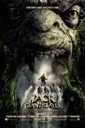 Джек - покоритель великанов (фильм)