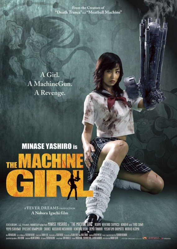 Film The Machine Girl streaming vf.